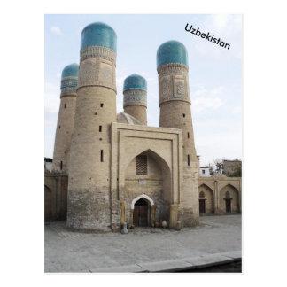 Char Minor in Bukhara, Uzbekistan Postcard