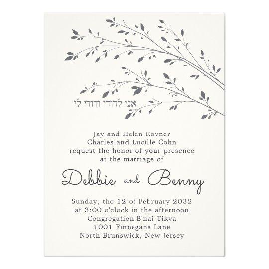 Charcoal Branches - Jewish Wedding Invitation