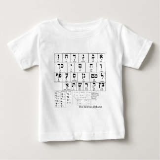 Chart of the Alphabet in the Hebrew Language Tshirts