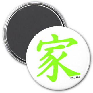 Chartreuse, Neon Green Chinese Family Symbol Magnet