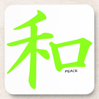 Chartreuse, Neon Green Chinese Peace Symbol Beverage Coaster