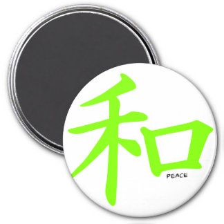 Chartreuse, Neon Green Chinese Peace Symbol Magnets