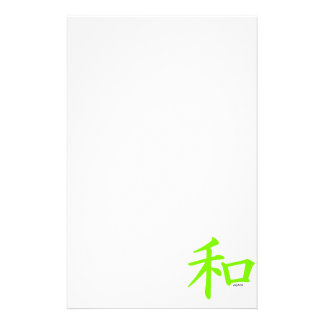 Chartreuse Neon Green Chinese Peace Symbol Custom Stationery