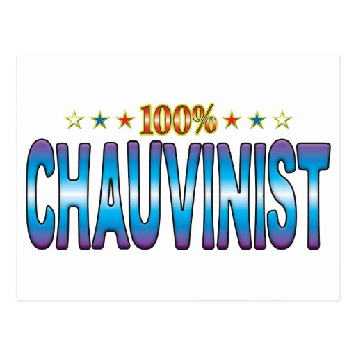 Chauvinist Star Tag v2 Post Card
