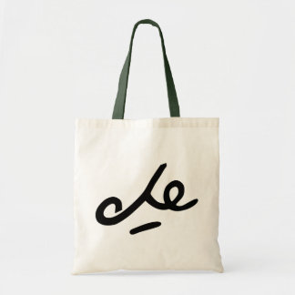 Che Guevara Signature Budget Tote Bag
