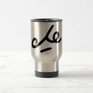 Che Guevara Signature Stainless Steel Travel Mug