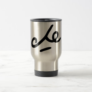 Che Guevara Signature Travel Mug
