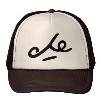 Che Guevara Signature Trucker Hats
