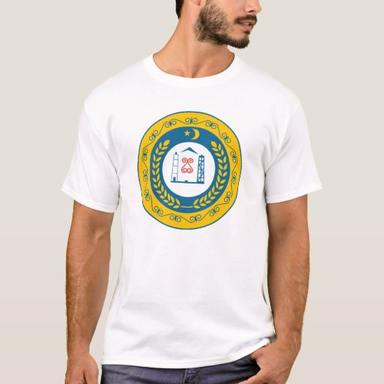 Chechnya Official Coat Of Arms Heraldry Symbol T-Shirt