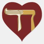 Cheder Heart Sticker