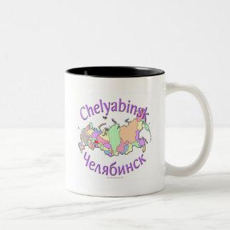 Chelyabinsk Russia Map Two-Tone Coffee Mug
