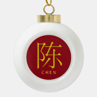 Chen Monogram Ceramic Ball Christmas Ornament