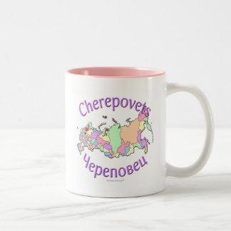 Cherepovets Russia Two-Tone Coffee Mug