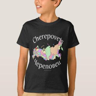 Cherepovets Russia T-Shirt