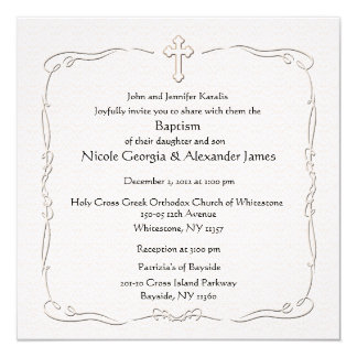 Cherished Moment Invitation