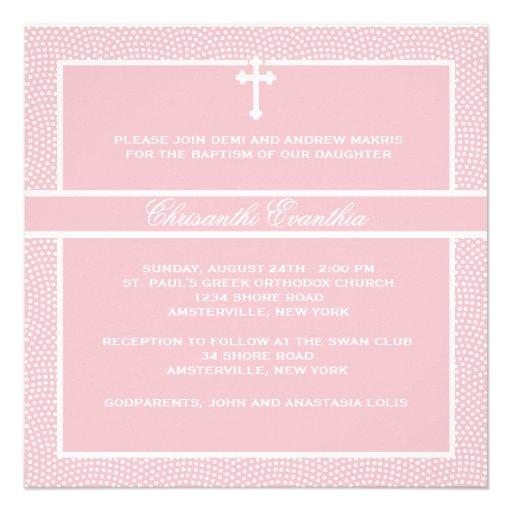 Cherished - Religious Invitation