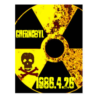 Chernobyl 25th year memorial postcard
