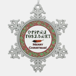 Cherokee Holiday Greetings Pewter Ornament
