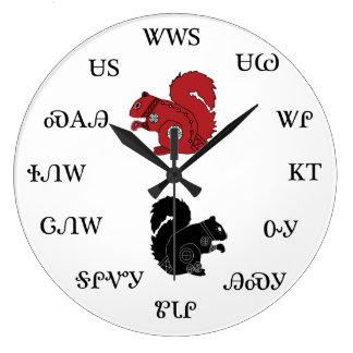 Cherokee Squirrel Clock