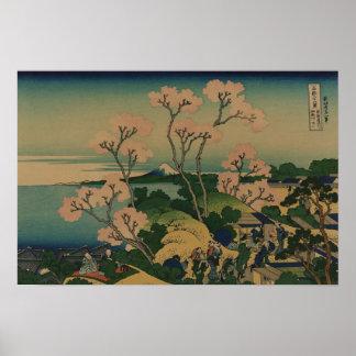 Cherry Blossom at Shinagawa Poster