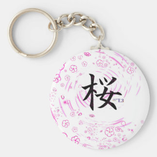 Cherry blossom design basic round button key ring