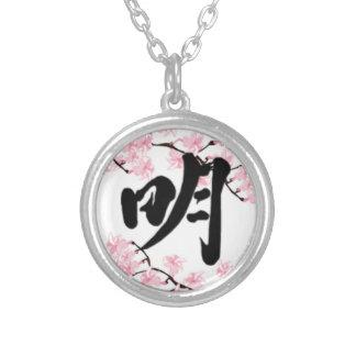 Cherry Blossom Kanji Enlightenment Necklace
