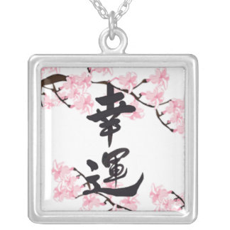 Cherry Blossom Kanji Good Fortune Necklace