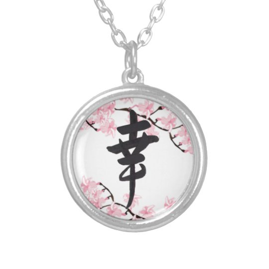 Cherry Blossom Kanji Happiness Necklace