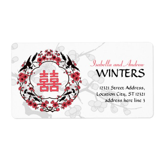 Cherry Blossom Oriental address label