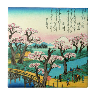 Cherry Blossoms and Mount Fuji 1838 Small Square Tile