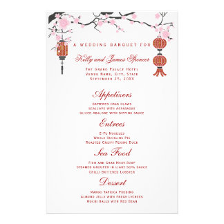 Cherry  Blossoms & Red Lanterns | Menu Cards