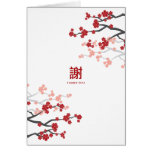 Cherry Blossoms Sakura Chinese Wedding Thank You Note Card