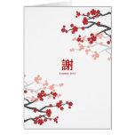 Cherry Blossoms Sakura Chinese Wedding Thank You Note Card