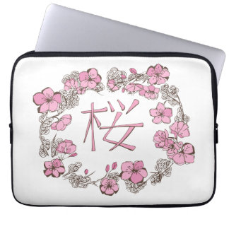 Cherry Blossoms - Sakura kanji Laptop Computer Sleeve