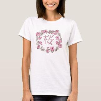 Cherry Blossoms - Sakura kanji T-Shirt