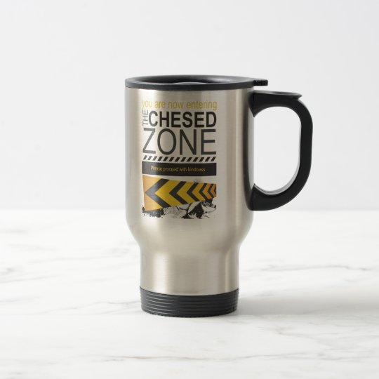 Chesed Zone Coffee Mug
