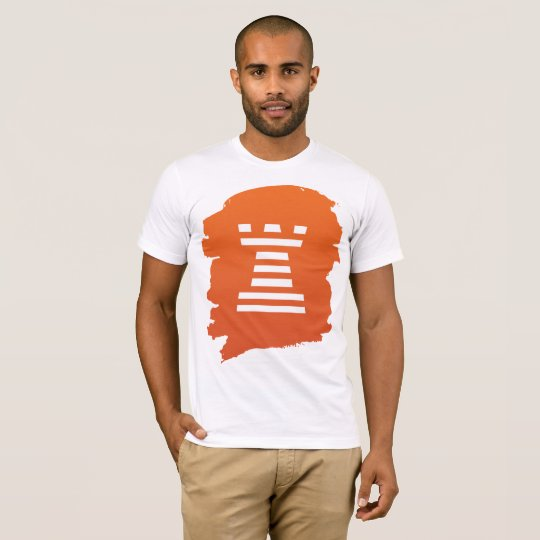 ChessME White T-Shirt