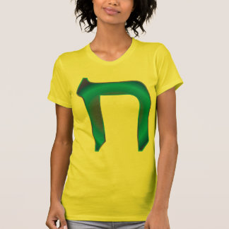 Chet Zafiro T-Shirt