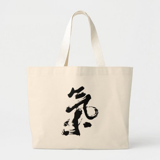 Chi or Qi in Chinese Calligraphy Brush Stroke Art Tote Bags