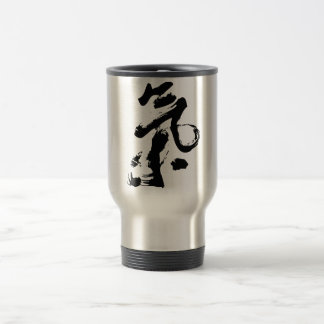 Chi or Qi in Chinese Calligraphy Brush Stroke Art Travel Mug