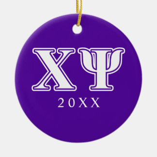 Chi Psi White and Purple Letters Christmas Ornament