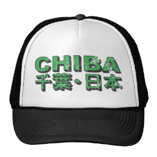 Chiba Hat