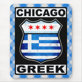 Chicago Greek American Mousemat