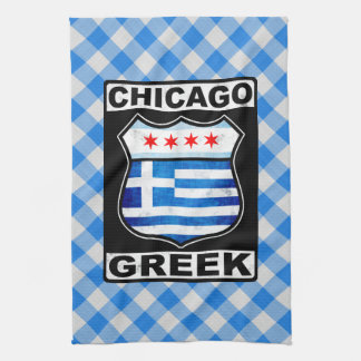 Chicago Greek American Tea Towel