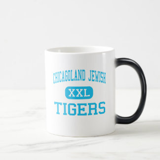 Chicagoland Jewish - Tigers - High - Deerfield Coffee Mugs