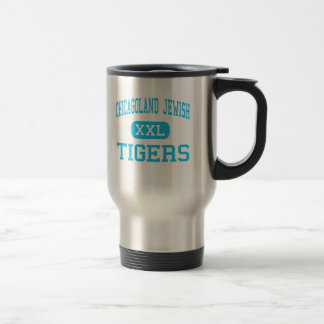 Chicagoland Jewish - Tigers - High - Deerfield Stainless Steel Travel Mug
