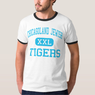 Chicagoland Jewish - Tigers - High - Deerfield Tees