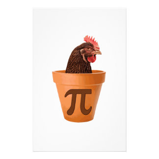 Chicken Pot Pi (and I don't care) Stationery