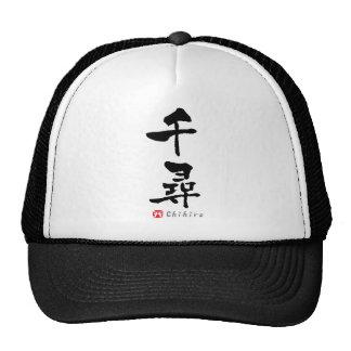 Chihiro KANJI(Chinese Characters) Cap