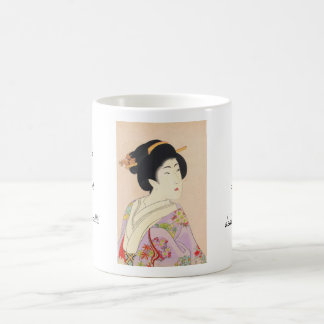 Chikanobu Yoshu True Beauties Unknown Title Basic White Mug